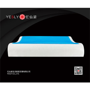 High and Low Sleeping Gel Pillow