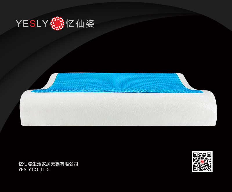 Blue Eyes High and Low Sleeping Gel Pillow
