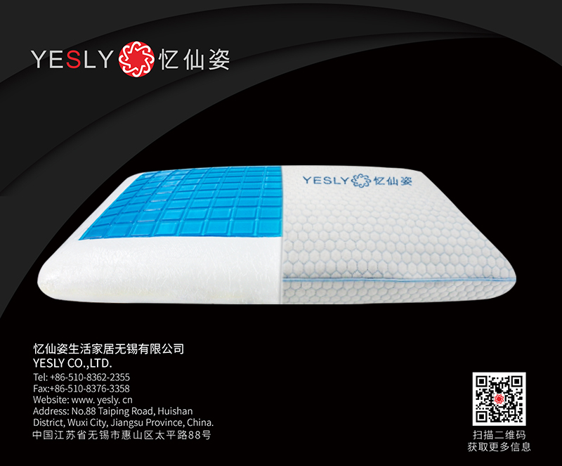 Blue Rock Baymax Deep Sleeping Gel Pillow