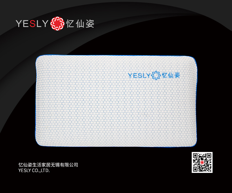 Wholesale Memory Foam Air Conditioning Pillow