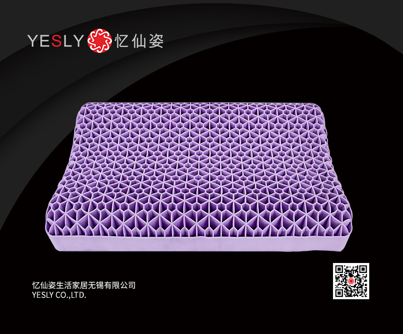 YESLY Pressure  Relief Pillow